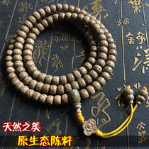 Authentic Hainan natural original ecology Chen seeded Xingyue Bodhi hidden barrel beads 108 beads bracelet men and women
