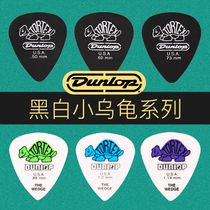 American-made Dunlop paddle Dunlop guitar paddle Small tortoise paddle electric guitar quick bounce anti-slip paddle pick