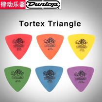 Dunlop Dunlop electric guitar Small tortoise Grand Triangle Wood guitar Ukreli Special bass paddle anti-skid