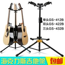 HERCULES Hecklis GS-412B 422B 432B Guitar Stand-up Bass Electric Guitar Stand