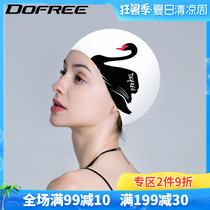 Duo Vatican Lin silicone swimming cap female long hair ear cute cartoon Swan printing swimming cap waterproof not Le head swimming cap