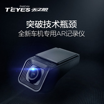 Intelligent car locomotive navigation dedicated high-definition night vision enhancement tachograph ADAS collision warning 1080P