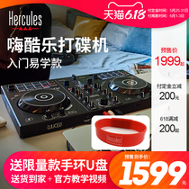 Hercule Hi Cool INPULSE300 Entrée Professionnel DJ Discplayer Controller Electric Sound Bar Nightclub
