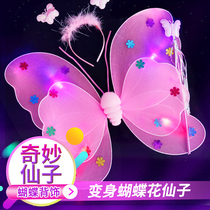 Little girl back Angel butterfly wings children Princess decoration magic wand toy wonderful fairy back decoration props