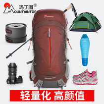 Martin figure outdoor travel backpack mountaineering bag shoulders men and women camping light hiking travel waterproof 60 liters 50L