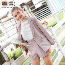 Small suit plaid Coat female fragrance Shadow 2019 spring dress new Net red Korean version temperament slimming thin suit tide