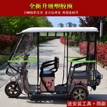 Small casual transparent closed electric tricycle carport plastic roof car canopy canopy awning awning