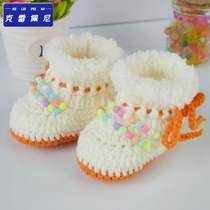 Handmade baby shoes material package infant knitting crochet zero-based high-tube Thread Group yarn newborn child