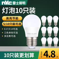 NVC Lighting led bulb super bright energy-saving e14 single lamp e27 screw led bulb household e27 screw light source