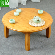 Bamboo Kang Table Kang several solid wood dining table round small coffee table low table foldable round Table tatami table Floating window table