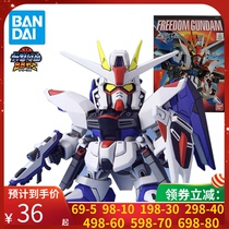 Wandai up to model Q version SD BB Warrior SEED FREEDOM GUNDAM free dare up to 5057594.