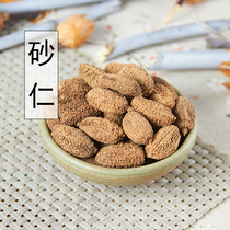 Yangchun specialty spring amomum dried fruit 500g raw natural stem fresh 500 grams of sand kernel