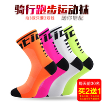 Santic Mori new fashion riding socks breathable comfortable bicycle sports socks nylon men and women Vic