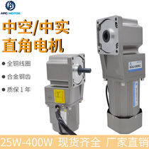 Right angle gearbox 120W200W300W400W mid-air real 90 degree scorner speed motor 220V380V