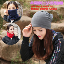Outdoor fleece collar men and women sets of head collar cap winter multi-functional sports riding head cover warm mask hat