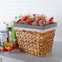 Woven storage basket rattan fabric snack desktop storage box straw toys storage basket storage basket box frame