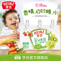 Heinz Super Gold fruit puree baby food nutrition fruit mud suction bag juice mud 3 bags