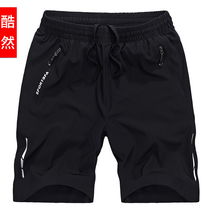 Cool business casual quick-drying shorts male summer thin stretch beach pants male outdoor sports stretch breathable