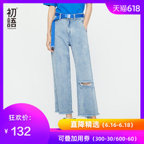 First language wide leg pants female Summer 2019 new Korean hole straight loose nine pants was thin light-colored jeans female