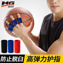 Basket-ball protecteur doigt volley-ball badminton alpinisme Fitness protection gear anti-dérapant doigt manchon allongement respirant