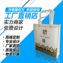 Non-woven bag custom-made handbag custom bag eco-friendly bag custom advertising bag spot printing LOGO