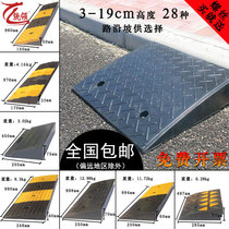 Road teeth slope pad deceleration with rubber road along the slope car uphill pad home threshold triangle pad step pad