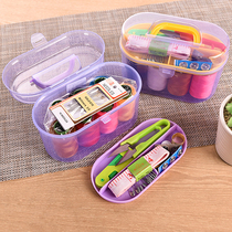 South Korea portable home sewing box set sewing sewing sewing sewing large needle Box special