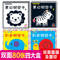 Black and white card visual excitation card baby early education card 0-6 months 3 years old newborn color card Enlightenment toys