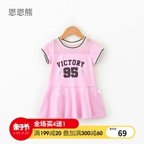 Girls foreign skirt summer Korean version 2019 new summer fashion grace bear childrens clothing 1 year old 3 childrens dress