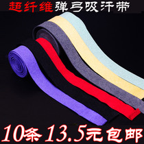 10 13 5 yuan sweat band slingshot super fiber suction belt wrapped bow with thickened winding belt strap wrapped slingshot