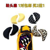Toe plug non-slip bottom paste high heels insole thick soft summer front Palm pad anti-pain foot pad half pad female