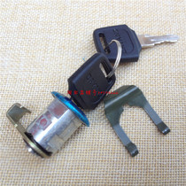 Dayyang Moto 48QT-2A 100T-6-8 Tail Box Lock 125T-16 16A 26 Rear Box Lock and Card Reed