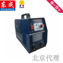 Dongcheng welding machine portable small household inverter DC manual welding machine 3 2 welding rod long welding ZX7-200