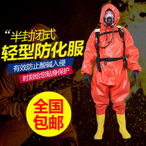Fire Siamese light anti-chemical clothing acid and alkali resistant protective clothing simple anti-chemical clothes anti-liquid ammonia chlorine protective clothing
