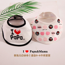 Newborn Japanese baby bib I love mom and dad cotton childrens bib water towel magic paste 2 clothes.