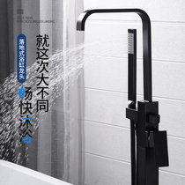 Black all copper bath faucet floor type hot and cold water faucet cylinder side Bath Shower set bath tub