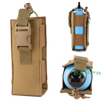 Adjustable outdoor tactical kettle Cup bag sets of accessories bag Molle plus bag flat oval kettle