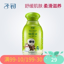 Baby olive oil massage oil newborn skin care infant Moisturizing Body Pure Natural Baby Touch oil