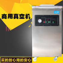 DZ-400-2D vacuum packaging machine commercial food Vacuum Sealing Machine automatic crayfish wet and dry