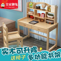 Learning table childrens desk desk desk desk set primary school students home work can lift solid wood simple