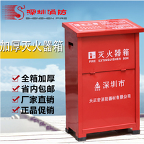 Shenzhen Fire Extinguisher Box 4kg2 only install fire hydrant box Fire equipment Cabinet dry powder fire extinguisher Place Box
