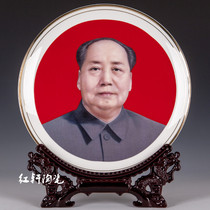 Jingdezhen Chairman Mao like bone china hanging plate office desk decoration modern Chinese home table town house decoration