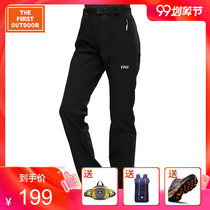 The United States first mens charge pants thickened plus cashmere autumn and winter outdoor waterproof pants female soft shell windbreaker