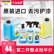 Germany Kaichi imported car wash shampoo wax white car strong decontamination glazing special foam car cleaning agent