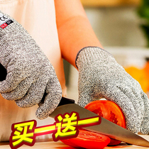Anti-cutting gloves 5-level security household kitchen anti-knife cutting wear-resistant non-slip anti-stab labor protection special protective gloves