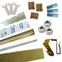 Integrated ceiling aluminum buckle 30 bathroom full set of accessories material keel closing edge paint factory direct