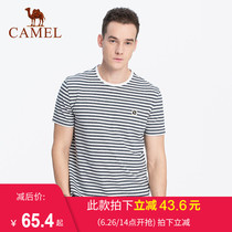 (Hui) camel mens summer new round neck striped T-shirt male youth casual micro-elastic short-sleeved shirt