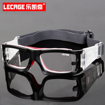Professional basketball glasses male anti-fog anti-collision outdoor sports glasses football goggles can be equipped with myopia eye frame