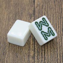 Household hand rubbing Mahjong brand Mahjong single card with a single 1 mahjong zi Jade White