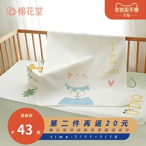 Cotton Hall urine pad baby waterproof breathable washable aunt pad large baby cotton kindergarten sheets large